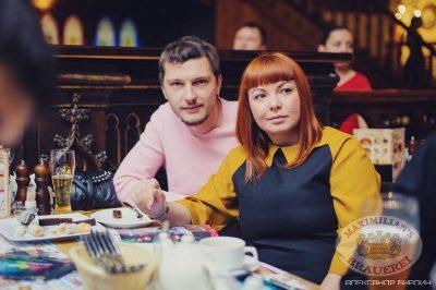 Новогодний этап Премии «Призвание — артист», 28 октября 2013 - Ресторан «Максимилианс» Челябинск - 10