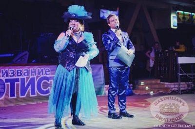 Новогодний этап Премии «Призвание — артист», 28 октября 2013 - Ресторан «Максимилианс» Челябинск - 13