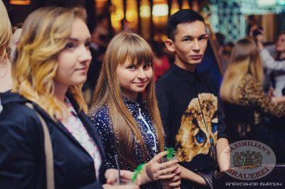 Новогодний этап Премии «Призвание — артист», 28 октября 2013 - Ресторан «Максимилианс» Челябинск - 23