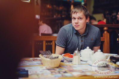 Новогодний этап Премии «Призвание — артист», 28 октября 2013 - Ресторан «Максимилианс» Челябинск - 25