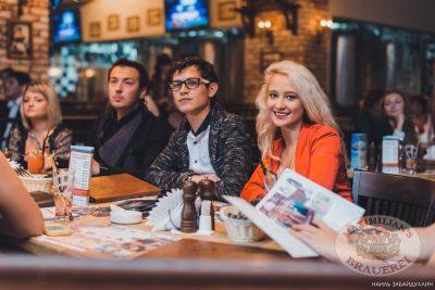 Новогодний этап Премии «Призвание — артист», 28 октября 2013 - Ресторан «Максимилианс» Челябинск - 26