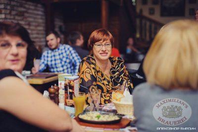 Новогодний этап Премии «Призвание — артист», 28 октября 2013 - Ресторан «Максимилианс» Челябинск - 27