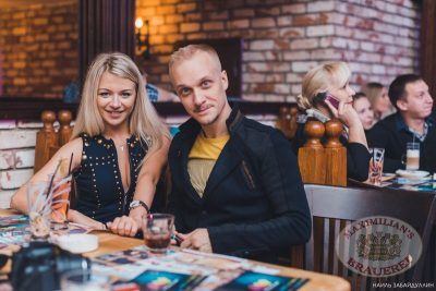 Новогодний этап Премии «Призвание — артист», 28 октября 2013 - Ресторан «Максимилианс» Челябинск - 28