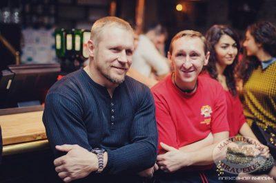 Новогодний этап Премии «Призвание — артист», 28 октября 2013 - Ресторан «Максимилианс» Челябинск - 30