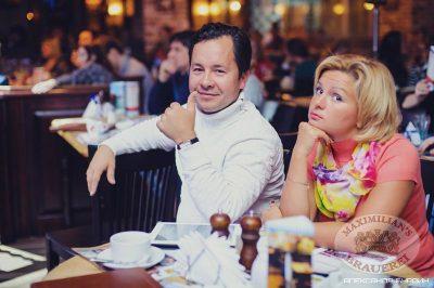 Новогодний этап Премии «Призвание — артист», 28 октября 2013 - Ресторан «Максимилианс» Челябинск - 32
