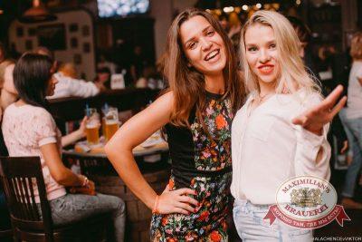 Quest Pistols: Club Show, 18 июня 2015 - Ресторан «Максимилианс» Челябинск - 05