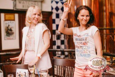 Quest Pistols: Club Show, 18 июня 2015 - Ресторан «Максимилианс» Челябинск - 07