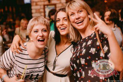 Quest Pistols: Club Show, 18 июня 2015 - Ресторан «Максимилианс» Челябинск - 21