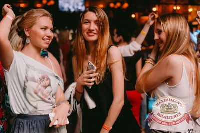 Quest Pistols: Club Show, 18 июня 2015 - Ресторан «Максимилианс» Челябинск - 23