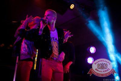 Quest Pistols, 16 апреля 2014 - Ресторан «Максимилианс» Челябинск - 01