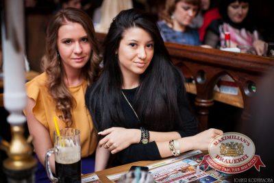 Quest Pistols, 16 апреля 2014 - Ресторан «Максимилианс» Челябинск - 04