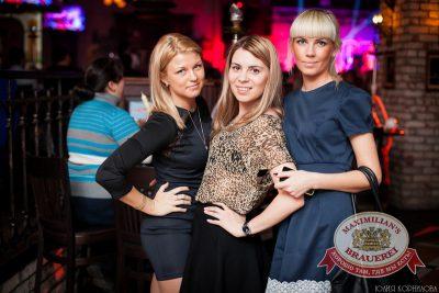 Quest Pistols, 16 апреля 2014 - Ресторан «Максимилианс» Челябинск - 16