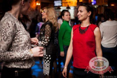 Quest Pistols, 16 апреля 2014 - Ресторан «Максимилианс» Челябинск - 23
