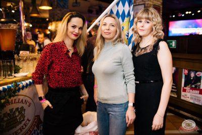 «Вечеринка Ретро FM», 17 января 2020 - Ресторан «Максимилианс» Челябинск - 11