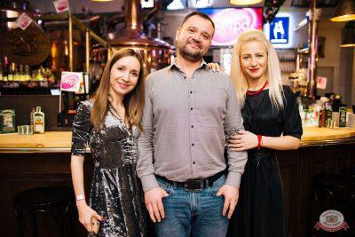 «Вечеринка Ретро FM», 17 января 2020 - Ресторан «Максимилианс» Челябинск - 14