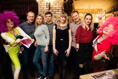 «Вечеринка Ретро FM», 17 января 2020 - Ресторан «Максимилианс» Челябинск - 20