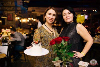 «Вечеринка Ретро FM», 17 января 2020 - Ресторан «Максимилианс» Челябинск - 22