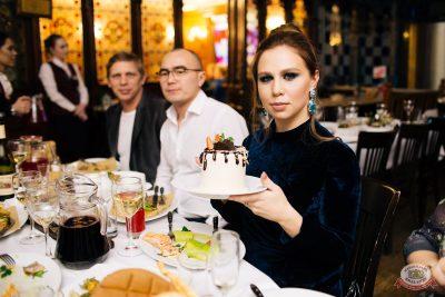 «Вечеринка Ретро FM», 17 января 2020 - Ресторан «Максимилианс» Челябинск - 24