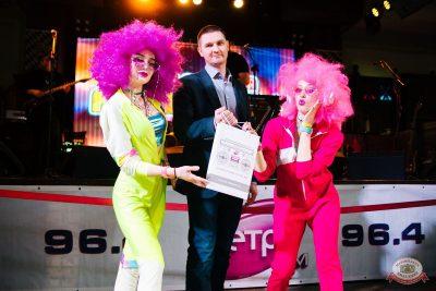 «Вечеринка Ретро FM», 17 января 2020 - Ресторан «Максимилианс» Челябинск - 34