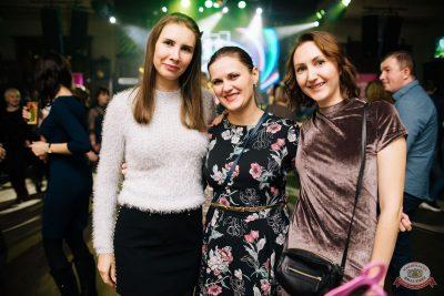 «Вечеринка Ретро FM», 17 января 2020 - Ресторан «Максимилианс» Челябинск - 35