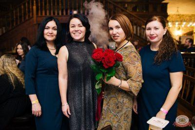 «Вечеринка Ретро FM», 17 января 2020 - Ресторан «Максимилианс» Челябинск - 40