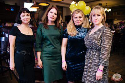 «Вечеринка Ретро FM», 17 января 2020 - Ресторан «Максимилианс» Челябинск - 41