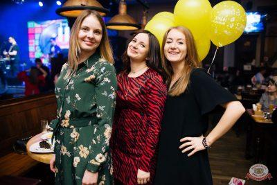 «Вечеринка Ретро FM», 17 января 2020 - Ресторан «Максимилианс» Челябинск - 46