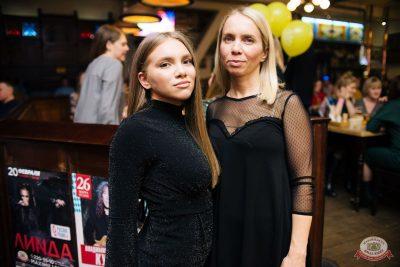 «Вечеринка Ретро FM», 17 января 2020 - Ресторан «Максимилианс» Челябинск - 47