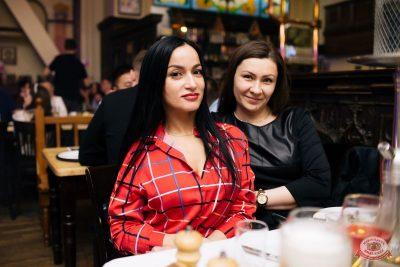 «Вечеринка Ретро FM», 17 января 2020 - Ресторан «Максимилианс» Челябинск - 48