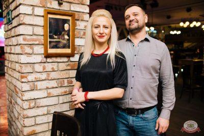 «Вечеринка Ретро FM», 17 января 2020 - Ресторан «Максимилианс» Челябинск - 6