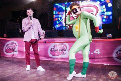 «Вечеринка Ретро FM», 16 июля 2021 - Ресторан «Максимилианс» Челябинск - 1