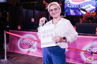 «Вечеринка Ретро FM», 16 июля 2021 - Ресторан «Максимилианс» Челябинск - 11