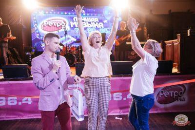 «Вечеринка Ретро FM», 16 июля 2021 - Ресторан «Максимилианс» Челябинск - 15