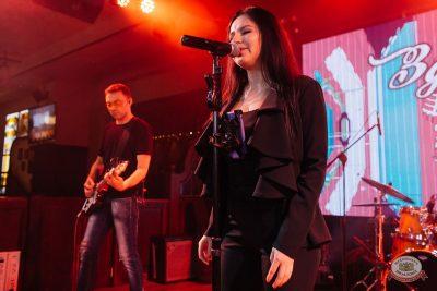 «Вечеринка Ретро FM», 16 июля 2021 - Ресторан «Максимилианс» Челябинск - 18