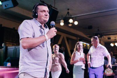 «Вечеринка Ретро FM», 16 июля 2021 - Ресторан «Максимилианс» Челябинск - 3