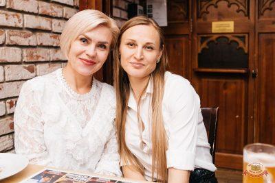 «Вечеринка Ретро FM», 16 июля 2021 - Ресторан «Максимилианс» Челябинск - 39