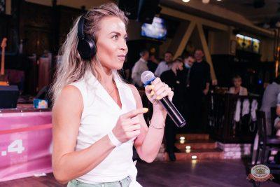 «Вечеринка Ретро FM», 16 июля 2021 - Ресторан «Максимилианс» Челябинск - 4