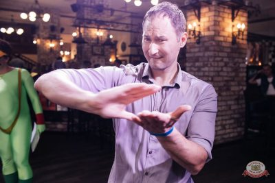 «Вечеринка Ретро FM», 16 июля 2021 - Ресторан «Максимилианс» Челябинск - 5