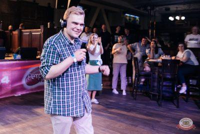 «Вечеринка Ретро FM», 16 июля 2021 - Ресторан «Максимилианс» Челябинск - 6