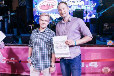 «Вечеринка Ретро FM», 16 июля 2021 - Ресторан «Максимилианс» Челябинск - 8