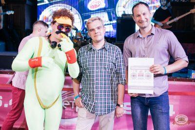 «Вечеринка Ретро FM», 16 июля 2021 - Ресторан «Максимилианс» Челябинск - 9