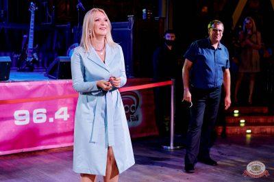«Вечеринка Ретро FM», 18 июня 2021 - Ресторан «Максимилианс» Челябинск - 12