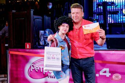 «Вечеринка Ретро FM», 18 июня 2021 - Ресторан «Максимилианс» Челябинск - 14