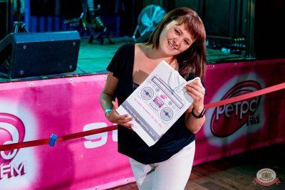 «Вечеринка Ретро FM», 18 июня 2021 - Ресторан «Максимилианс» Челябинск - 16