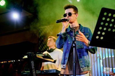 «Вечеринка Ретро FM», 18 июня 2021 - Ресторан «Максимилианс» Челябинск - 19