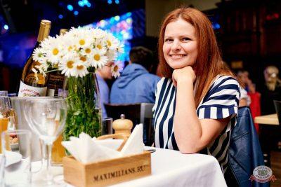 «Вечеринка Ретро FM», 18 июня 2021 - Ресторан «Максимилианс» Челябинск - 26