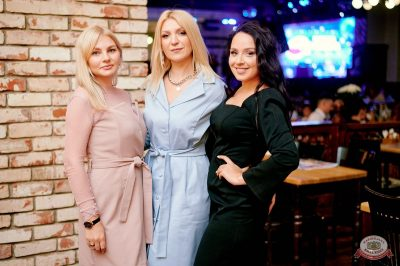 «Вечеринка Ретро FM», 18 июня 2021 - Ресторан «Максимилианс» Челябинск - 28