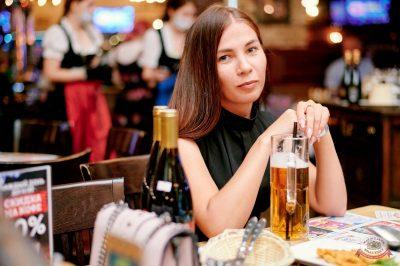 «Вечеринка Ретро FM», 18 июня 2021 - Ресторан «Максимилианс» Челябинск - 29