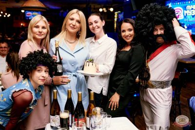 «Вечеринка Ретро FM», 18 июня 2021 - Ресторан «Максимилианс» Челябинск - 4