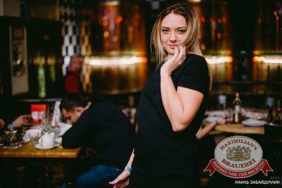 «Дыхание ночи»: Rocky Bell (Челябинск), 15 ноября 2014 - Ресторан «Максимилианс» Челябинск - 05